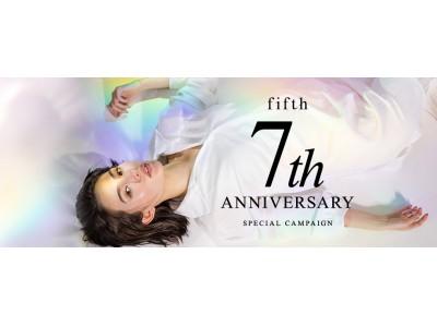 ファッション通販サイトfifth[フィフス] が7周年。会員数200万人突破。重要指数を公開!7周年記念キャンペーン開催中。
