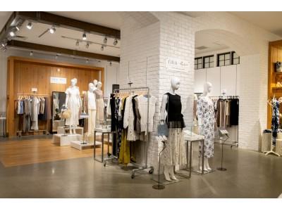 ファッション通販サイト「fifth」(フィフス)リアル店舗とネットを融合!WTW OMOTESANDO東急プラザB1Fに「fifth×ettusais STYLING GALLERY」が本日オープン