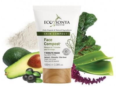 オーストラリア発オーガニックコスメブランド『EcoTan』よりスーパーフードを贅沢に使用したオーガニックフェイスマスク「フェイスコンポスト(R)」が新発売