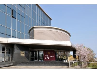 【JAF石川支部】JAF会員向けイベント 1月JAFデー『箔一本店 箔巧館 見学&箔貼り体験』を開催