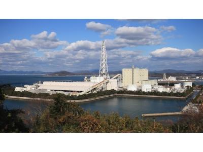 【JAF山口】JAFデー工場見学会「中国電力(株)新小野田発電所」開催します!