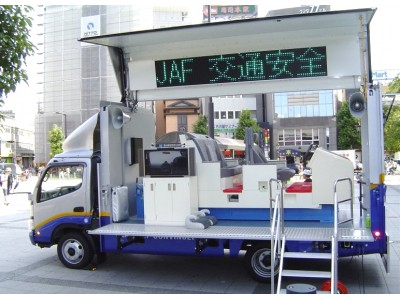 【JAF富山】アピタ魚津店でJAF交通安全活動を実施