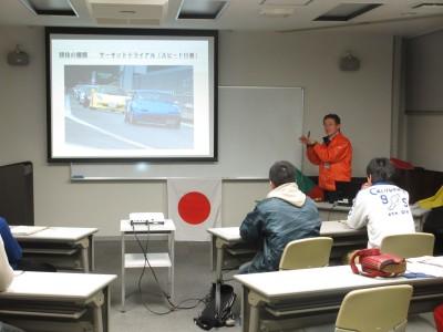 【JAF四国】四国地区モータースポーツ講習会開催予定