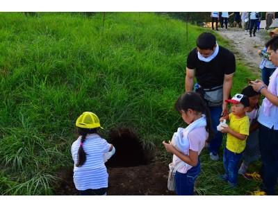 【JAF山口】 秋吉台サファリランドで自然体験イベントを開催します!