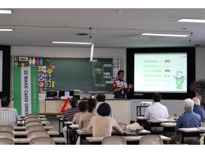 【JAF東京】燃費の良い車の運転方法を学ぶ実技型講習会「エコトレーニング」を開…