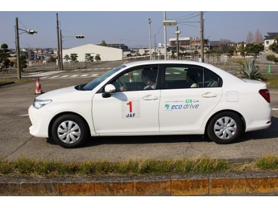 【JAF奈良】エコトレーニングでエコドライブをマスターしよう!