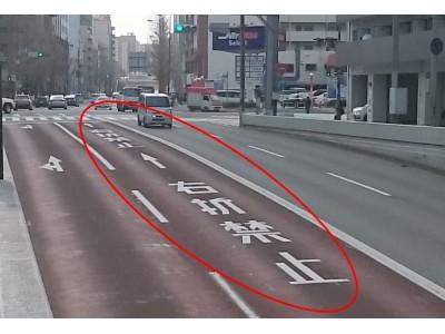 【JAF福岡】お近くに不便や危険を感じる標識や道路はありませんか?道路環境改善…