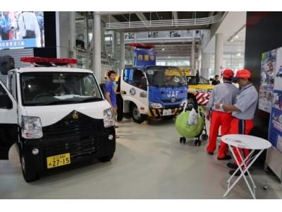 【JAF東京】交通安全啓発イベント「JAF冬祭り」お台場にて開催