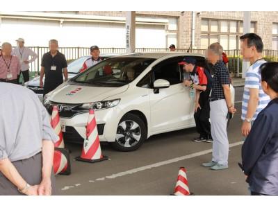 【JAF茨城】シニアドライバーズスクールを開催します