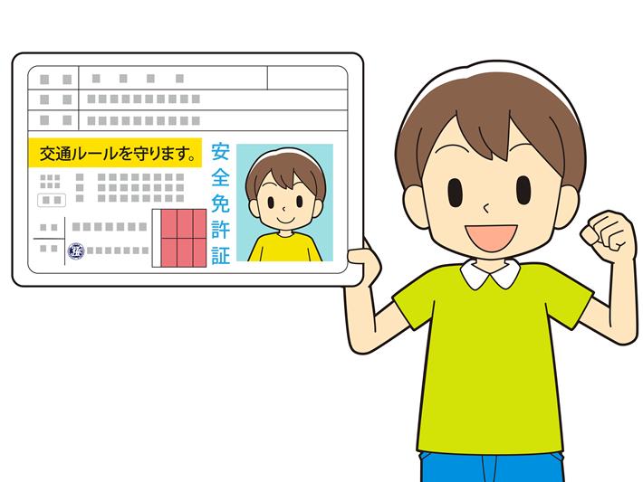 【JAF兵庫】「交通安全イベントin三井ショッピングパーク ららぽーと甲子園」を開催します