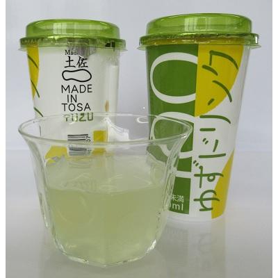 【JAF高知】有限会社高知アイスの販売商品3品をJAF通販サイト「e-JAF Shop」で販売開始!