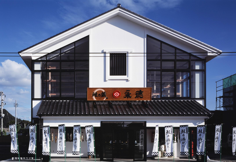 【JAF新潟】鮭製品シヨップと和食処レストランでJAF会員優待契約締結