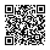 【JAF福岡】「柳川よかとこスタンプラリー」で柳川観光を後押し!~スタンプ2個で1,000円クーポン進呈~
