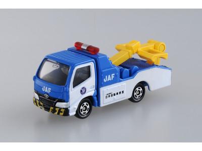 【JAF愛媛】「JAFデーin愛媛オレンジバイキングス公式試合」を開催!