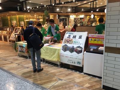 エキマルシェ新大阪にて神戸大学のサークルが丹波篠山黒枝豆の販売イベントを実施!