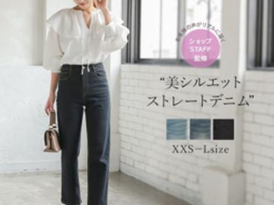 「KOBE LETTUCE(神戸レタス)」が2021年10月15日にJR三ノ宮駅構内(中央改札口)にNEWOPEN!三宮店限定アイテムも
