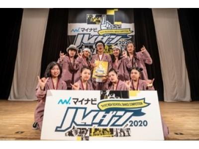 東日本を代表する決勝大会進出チームが決定!!『マイナビHIGH SCHOOL …