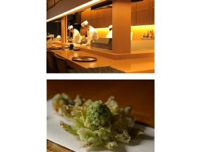 東京駅直結・丸ビル6階「天まる」がリニューアルオープン。天ぷらで綴る「日本の十二か月」