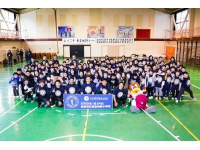 田中将大選手が仙台市 東宮城野小学校で交流イベントを開催!