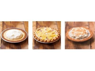 レモンとライムの爽やかな香りとほどよい酸味が口いっぱいに広がる夏季限定パイ「Honey Lemon Caramelized」「KEYLIME Pie」「Coconut Chocolate」が登場