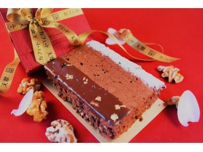 【宿LABO】特製チョコ・ギフトプレゼント!バレンタイン&ホワイトデーだけの特別イベント開催