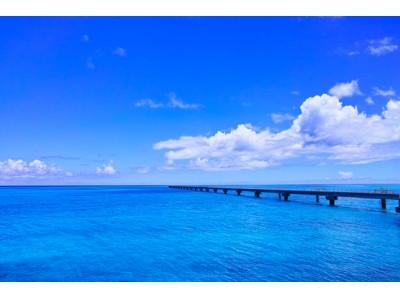 【宮古島】ダイビングクラブ併設のホテル【ミヤコセントラルホテル】が2018年7月2日(月)リニューアルオープン