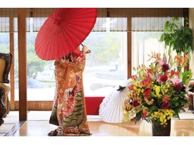 インスタ映え【和服美人に変身キャンペーン】開催 雅なフォトジェニック体験で素敵なプレゼントもゲット