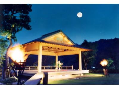 夜の日本庭園で唄と踊りに酔いしれる<9月14日(土)>富山の伝統芸能【風の盆(かぜのぼん)】が広島で開催