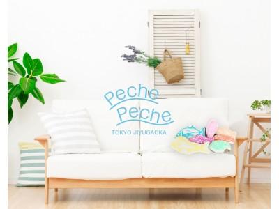 女性アングラー(釣り人)向けブランド「Shipsmast」と、暮らしを楽しむ釣り魚雑貨「Peche Peche」がジャパンフィッシングショー2019に出展。