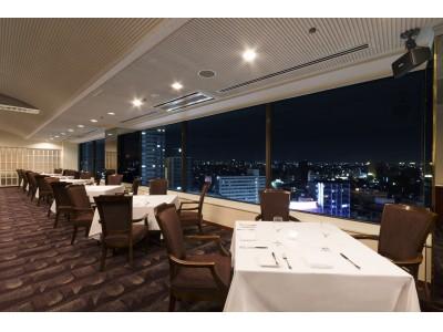 【ホテル・アゴーラ大阪守口】二人のシェフが織りなす一夜「Chefs' Dining at Slow Night」10月14日(日)開催