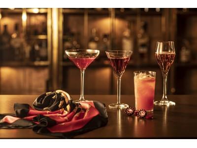 【ホテル・アゴーラ大阪守口】色鮮やかなカクテルに染まる夜「カラーバーナイト インスパイヤード バイCOLOR」