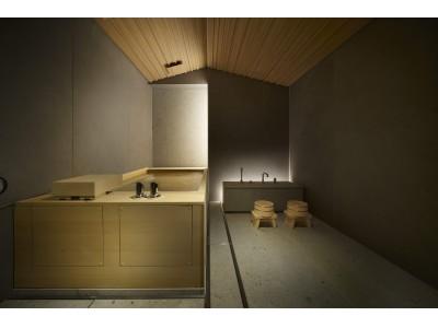 【TSUKI】7時から14時までのプチ贅沢「貸切風呂付きショートステイプラン」