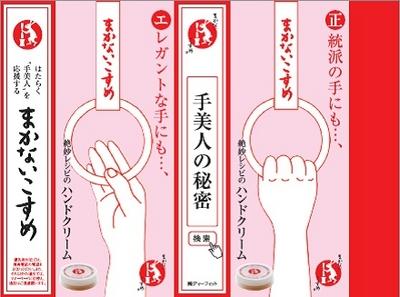 育児 - Magazine cover