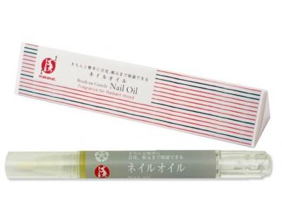 東京駅グランスタ店の新名物!「東京限定の香り」を持ち帰る。