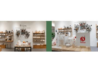 2020年J-Beautyブームはさらに加速!フランス・パリの老舗百貨店LE BON MARCHE(ル・ボン・マルシェ)も注目