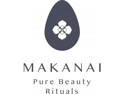 「まかないこすめ」から新ブランド『MAKANAI』誕生!