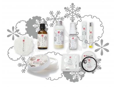 和コスメの贈り物はいかがですか?『白銀の世界で華やぐ香り』シリーズ2016年11月22日(火)発売