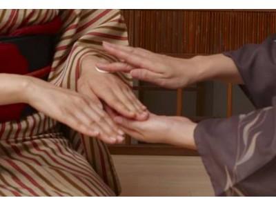 金曜日の癒し企画・まかないこすめ神楽坂本店限定 お客様全員に『手つくろひのおもてなし』2月24日(金)実施決定