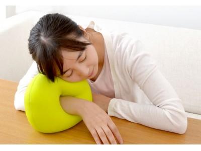 MOGU×まくら(株)コラボ企画第5弾。いつでも、どこでも、おひるねできる♪パウダービーズ使用のドーナツ型お昼寝用枕「おひるね MOGU」、10月18日発売。