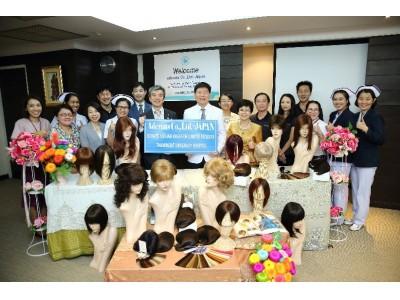 がん患者様のQOL向上をサポート タイの3病院へウィッグの寄贈を実施 7年間の累計提供枚数 2,164枚