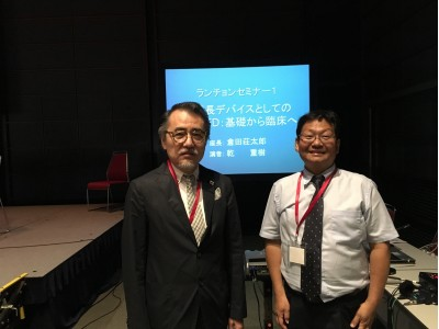 ~アデランス産学連携~ 第36回日本美容皮膚科学会総会・学術大会においてアデランスがランチョンセミナーを2年連続で共催