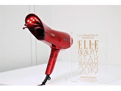 『ELLE』中国版の「ELLE 10th Beauty Star Award 2019」でアデランステクノロジー搭載の『N-LED Sonic』ドライヤーが編集者特別推薦大賞を受賞