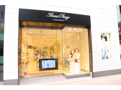 『ビューステージ銀座』50年に及ぶ研究を活かし先端美容と健康をテーマにしたトータルビューティブランド「ビューステージ」の旗艦店が9月16日オープン!