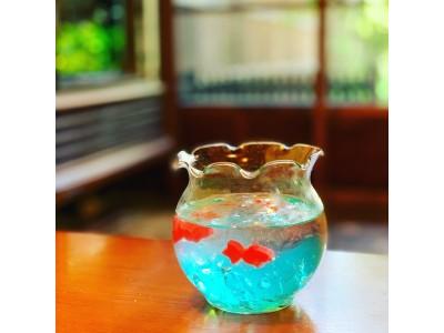 「食べるのがもったいない…」涼感スイーツ「金魚ゼリーソーダ」が犬山城下町の本町茶寮で登場!