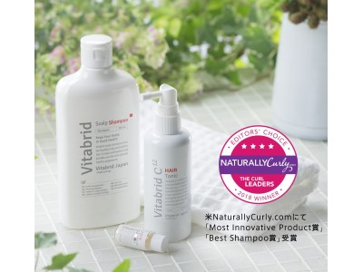 Vitabrid(ビタブリッド)C、米NaturallyCurly.comにてMost Innovative Product賞とBest Shampoo賞を受賞
