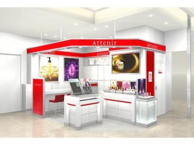 ビューティ・ファッションの分野で女性を応援するアテニアから19店舗目となるショップが、大丸京都店にオープン 『アテニアショップ 大丸京都店』2019年5月22日(水)オープン