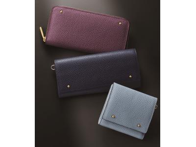 「オーダーメイドの既成概念を覆す」大人女性のための上質財布 『イタリアンレザー オーダーメイド財布』が2019年7月22日(月)より予約販売スタート