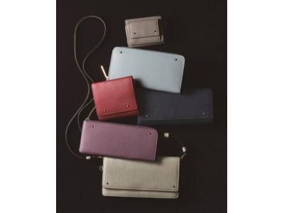 「オーダーメイドの既成概念を覆す」大人女性のための上質財布 アテニア 『イタリアンレザー オーダーメイド財布』が2019年11月13日(水)より予約販売スタート