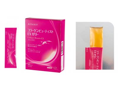 内なるキレイを目覚めさせるコラーゲンサプリメントからデザート感覚で、美味しく摂れるゼリータイプが登場! 数量限定 『コラーゲンビューティストEX ゼリー』2020年4月16日(木)新発売
