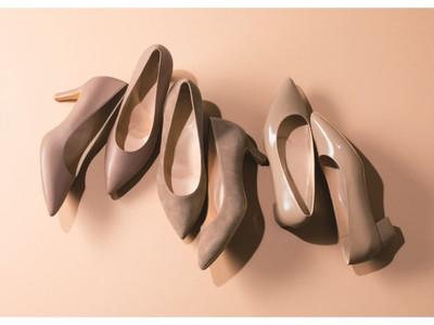 販売数25,000足を突破した『端麗コンフォートパンプス』に大人女性の足を美しく魅せる、絶妙なグレージュカラーが数量限定で登場!